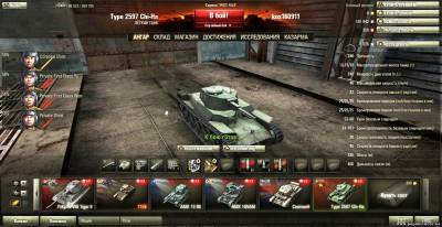 Система оплаты WORLD of TANKS